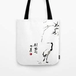 Painted Fire by John Choi 취화선 Tote Bag
