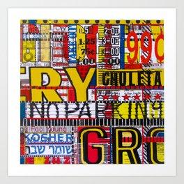 Combination Platter #18 Art Print
