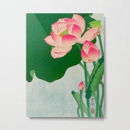 Ohara Koson Flowering Lotus 1930s Japanese Woodblock Print Vintage Historical Japanese Art Metal Print