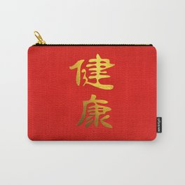 Golden Health Feng Shui Symbol on Faux Leather Carry-All Pouch