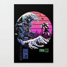 Evangelion Canvas Print