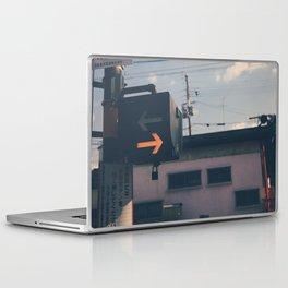 Right Laptop & iPad Skin