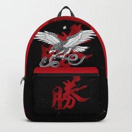 Eagle vs Snake Backpack