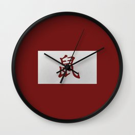 Chinese zodiac sign Rat red Wall Clock