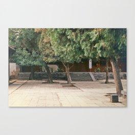 Shaolin Temple Canvas Print