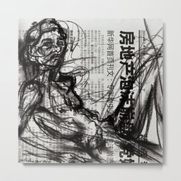 Upon Arrival - Charcoal on Newspaper Figure Drawing Metal Print
