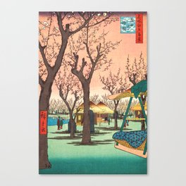 Plum Garden Canvas Print