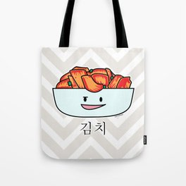 Happy Kimchi Kimchee Bowl Cabbage pickled spicy Korean Tote Bag