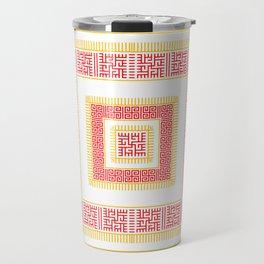 Slavic Square Mandala - Odolen Trava - Symbol Travel Mug
