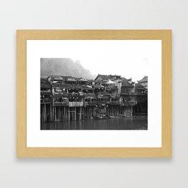 Feng Huang  Framed Art Print