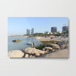 Coral Beach Park Metal Print