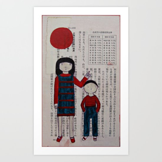 Sister and Brother Art Print