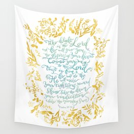 Take Delight in the Lord- Psalm 37:4-6 Wall Tapestry