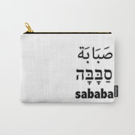 Sababa Carry-All Pouch
