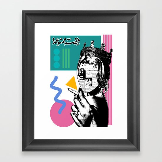 Adults Only Framed Art Print