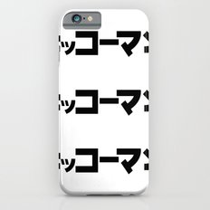 Japanese Shirt iPhone 6s Slim Case
