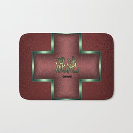 """""""Chaos"""" Chinese Calligraphy on Celtic Cross Bath Mat"""