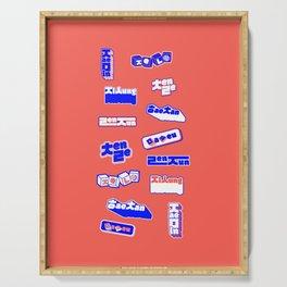 NCT DREAM MEMBERS' NAMES (Orange ver.) Serving Tray