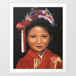 Children of the World II Art Print
