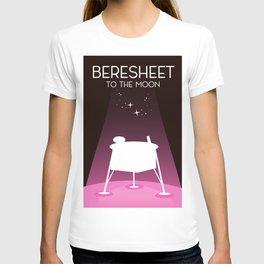Beresheet, moon lander T-shirt