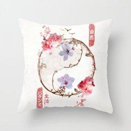 Eternal Balance Throw Pillow