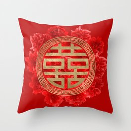 Double Happiness Symbol on Red Peonies Throw Pillow