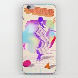 Phonon Delicatessen - Future iPhone Skin