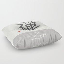 ZEN KANJI Floor Pillow