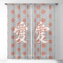 Eastern Love POPPY RED / Japanese character for love Sheer Curtain