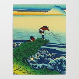 Vintage Japanese Art - Man Fishing Poster