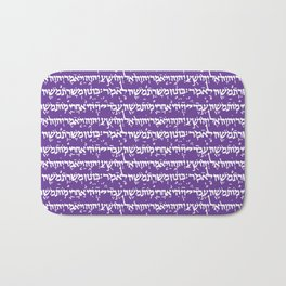 Hebrew Script on Royal Purple Bath Mat