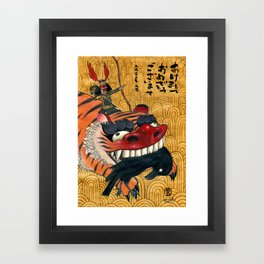 Year of the Tiger 年賀状 寅 Framed Art Print