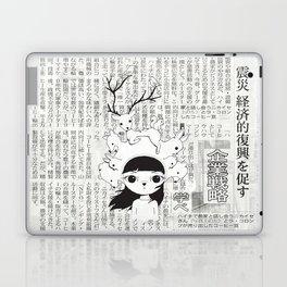 Maritaka Laptop & iPad Skin