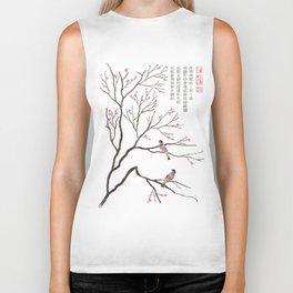 Chinese Painting -Spring (Birds) Plum Blossom  Biker Tank