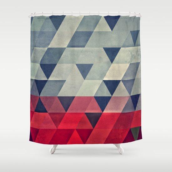 wytchy Shower Curtain