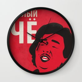 Afonya Wall Clock