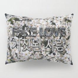 Fake Love White Floral Pillow Sham