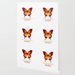 Ulysses Butterfly 2 Wallpaper