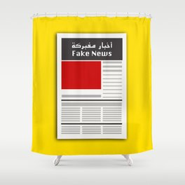 Fake News Shower Curtain