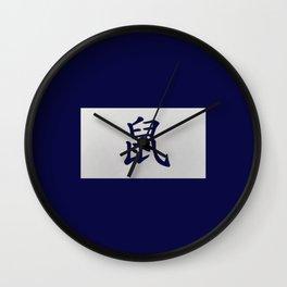 Chinese zodiac sign Rat blue Wall Clock