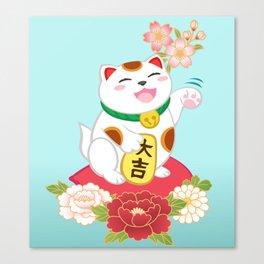 Maneki Neko Canvas Print