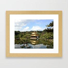 Kinkaku-ji Golden Temple Tokyo Japan Framed Art Print