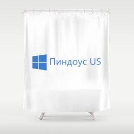 пиндоус US Shower Curtain
