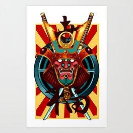 Samurai. Culture's Style Art Print