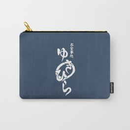 Yukihira tee Carry-All Pouch
