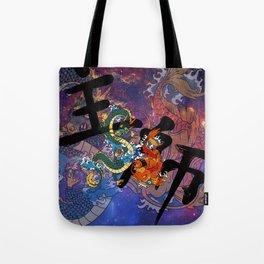 Koi and Dragon Tote Bag