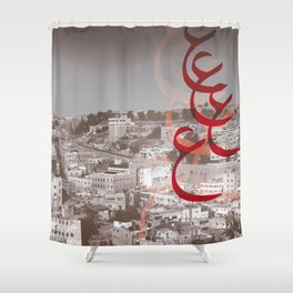 Amman City Shower Curtain