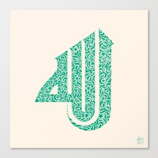 EmeraldGreen 'Allah'  Canvas Print