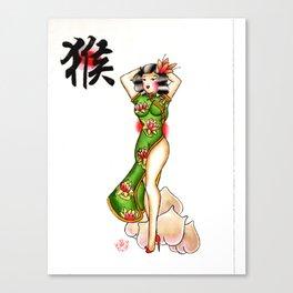 Dim Sum Girl Canvas Print