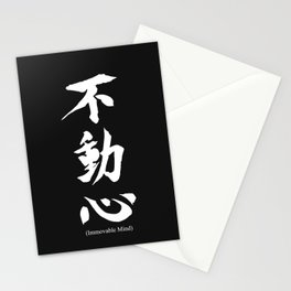 Fudoshin Japanese Kanji Meaning Immovable Mind Stationery Cards